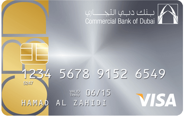 credit card - cbd visa platinum