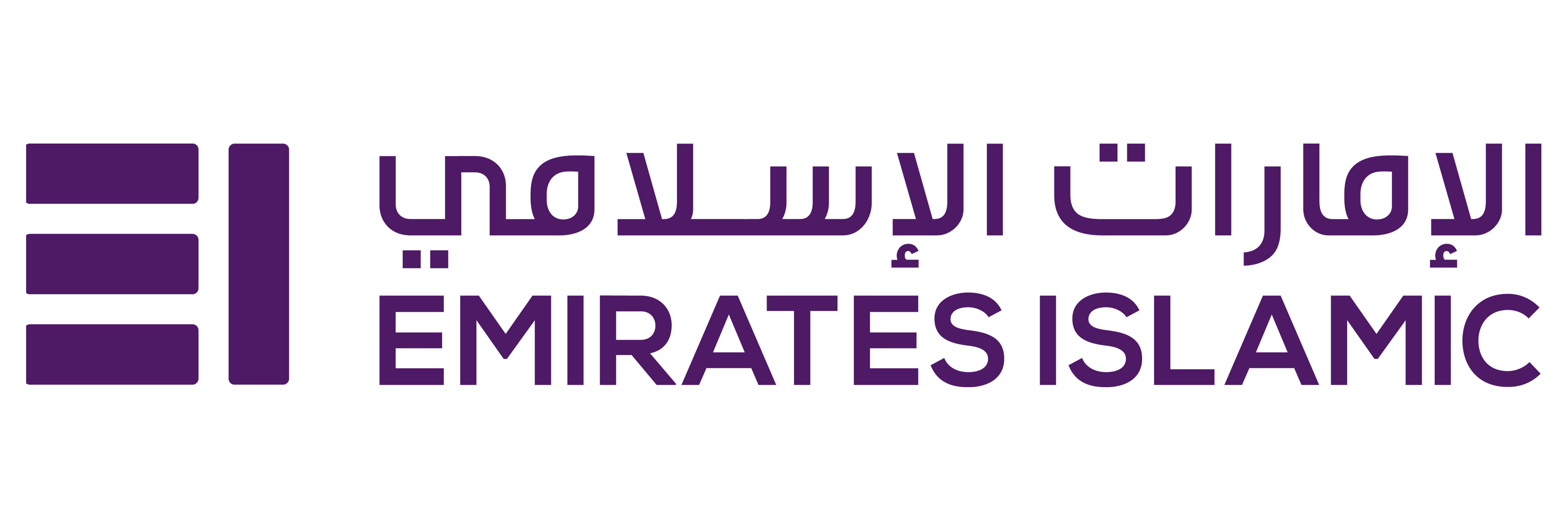 Emirates Islamic Personal Finance for Expats