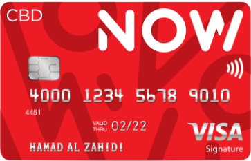 CBD NOW Visa Signature Card