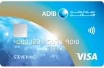 ADIB Cashback Visa Card