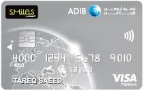 ADIB Etisalat Visa Platinum Card