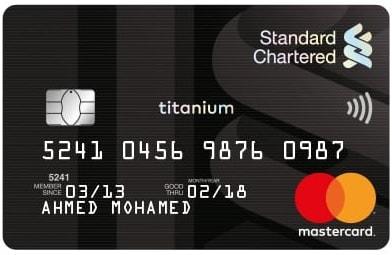Standard Chartered Titanium Card