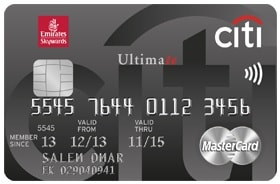 Emirates Citi Bank Ultimate Credit Card