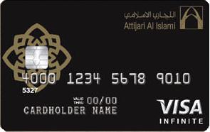 CBD Visa Infinite Islamic Card