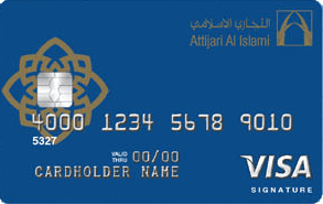 CBD Visa Signature Islamic Card