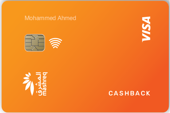 Mashreq Bank Cashback Credit Card