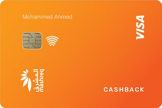 Mashreq Bank Cashback Credit Card